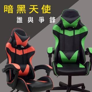 【Z.O.E】極速傳說電競遊戲椅/電腦椅(2色可選)