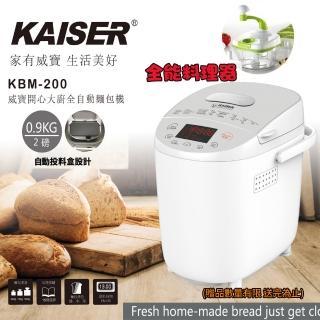 【KAISER威寶】自動投料超軟製麵包機買就送全能料理器(KBM-200)