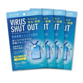 【TOAMIT】Virus Shut Out迷你隨身空間除菌袋(4入組)