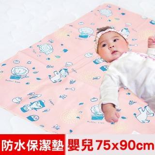 【奶油獅】台灣製造-森林野餐ADVANTA超防水止滑保潔墊/生理墊/尿布墊(75x90cm-粉紅)