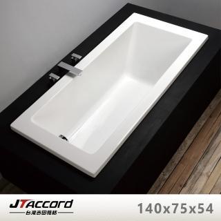 【JTAccord 台灣吉田】T131-140-75 長方形壓克力浴缸(嵌入式空缸)