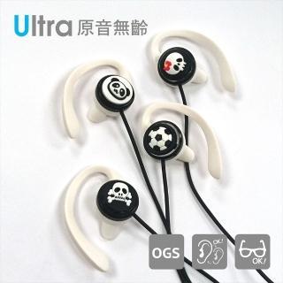 【TOPlay 聽不累】Ultra懸浮式 原音無齡耳機系列-語言學習最佳推薦耳機(H11-B0x-共四款)