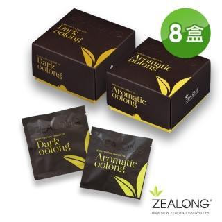 【Zealong 璽龍】烏龍茶茶包綜合組*8盒組(8入/盒)
