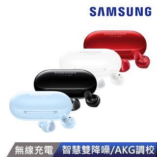 【SAMSUNG 三星】Galaxy Buds Plus 藍牙耳機 Buds+(超值好禮大方送)