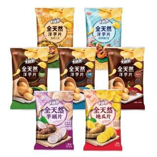 【卡迪那】洋芋片/地瓜片/芋頭片(口味任選)/