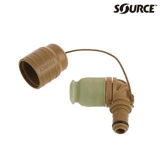【SOURCE】軍用水袋咬嘴閥Helix Vale4509500200(水袋配件、以色列)