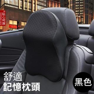 【CS22】3D立體可拆洗車用記憶棉頸靠枕(汽車靠枕)