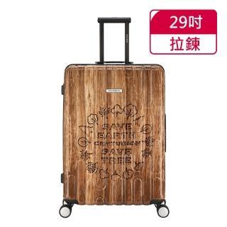 【CENTURION 百夫長】拉鍊款29吋U_W83森林之窗行李箱(熱銷空姐箱)