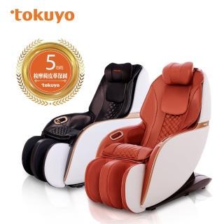 【tokuyo】mini 玩美椅 Pro 按摩沙發按摩椅 TC-296(皮革五年保固)