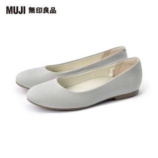 【MUJI 無印良品】撥水加工棉混平底鞋(共4色)