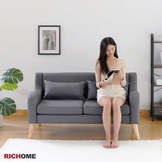 【RICHOME】溫莎雙人沙發(2色)