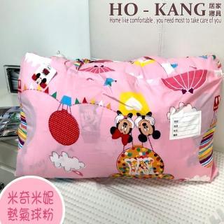 【HO KANG】雪紡棉冬夏鋪棉兩用兒童睡袋(米奇 熱氣球粉)