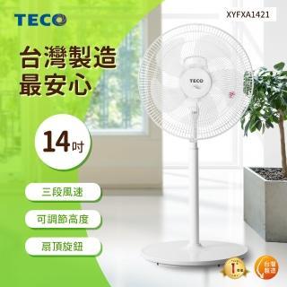 【TECO 東元】14吋機械式風扇 XYFXA1421