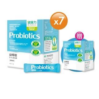 【Dr.Advice 健康力】益暢敏益生菌機能性粉末30包/盒◆冷藏配送◆(買7送1共8盒)