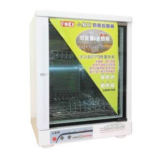 【小廚師】30L二層奈米光觸媒紫外線殺菌烘乾機/奶瓶消毒機(FOKI-7A)