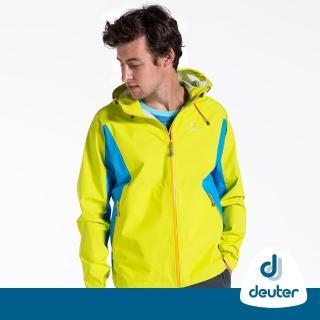 【deuter】男款防水輕量透氣連帽外套(DE-G1701M黃藍/戶外/休閒/運動)
