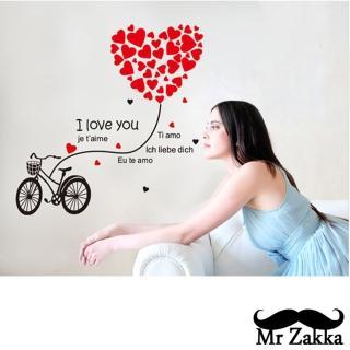 【Mr.Zakka】時尚居家創意風格DIY可移式壁貼(愛心自行車)