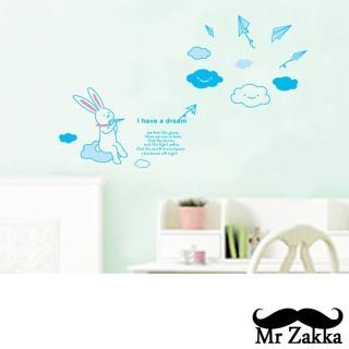 【Mr.Zakka】時尚居家創意風格DIY可移式壁貼(兔兔的夢)
