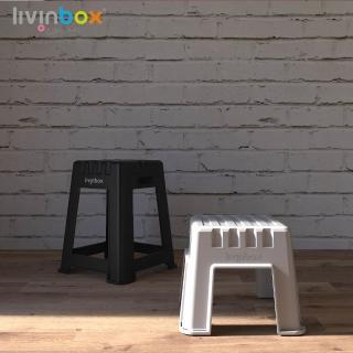 【livinbox 樹德】小櫃椅 CH-28(質感設計/穩固耐用/可堆疊/小板凳/兒童椅/備用椅/大方椅)