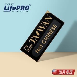 【LifePRO】我不是中國人黑金時尚款(創意貼紙 行李箱 台灣製造 防水 愛台灣)