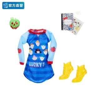 【Disney 迪士尼】12吋公主(便服系列服裝組-白雪公主 不含娃娃 E8510)