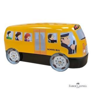 【Faber-Castell】紅色系 黃色校車連結彩色筆20色(兒童無毒繪畫一車搞定)