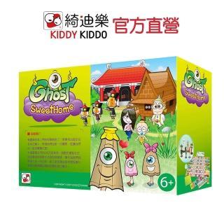 【Kiddy Kiddo綺迪樂】鬼靈精怪 甜蜜的家(記憶益智桌遊)