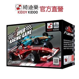 【Kiddy Kiddo綺迪樂】F1 超級大賽車(賽車、益智桌遊)