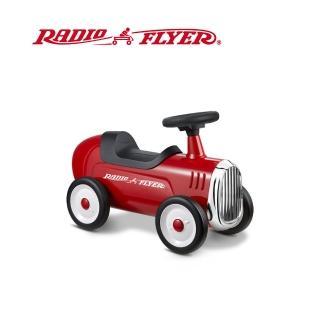 【RadioFlyer】理想號復古滑步跑車#608型(2020新品)