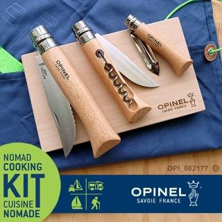 【OPINEL】Nomad