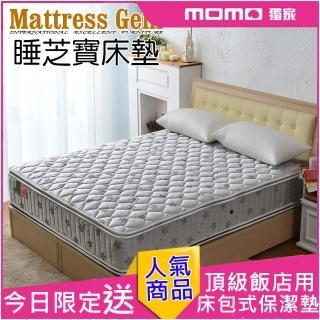 【睡芝寶】真四線+乳膠抗菌+竹炭除臭3M防潑水+護邊+蜂巢式獨立筒床墊(雙人加大6尺-護腰床正反可睡)