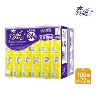 【春風】抽取式衛生紙-輕柔膚觸-100抽*24包*3串/