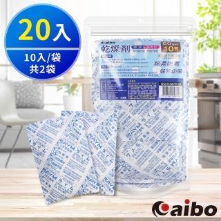 【aibo】吸濕除霉乾燥劑60g-20入(台灣製)