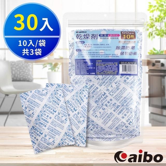 【aibo】吸濕除霉乾燥劑60g-30入(台灣製)/