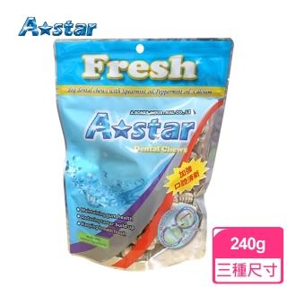 【A STAR】亮白雙頭潔牙骨大包240G(3種尺寸)
