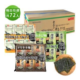 【orionjako】韓國麻油風味海苔(4gx12入/包 箱出6包共72入)