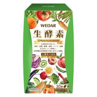 【Wedar 薇達】生酵素(30顆/盒)