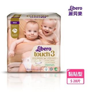 【麗貝樂】Touch嬰兒紙尿褲3號(S-28片)