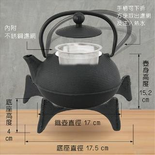 Creative Home老鐵壺生鐵壺南部鐵器鑄鐵壺1.1升黑色