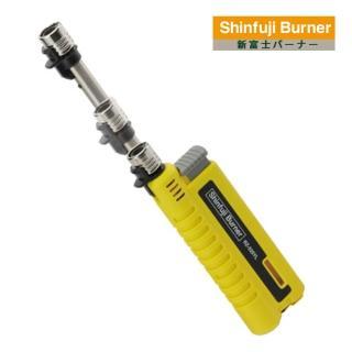 【SHINFUJI 新富士】伸縮小型瓦斯噴槍-黃(瓦斯噴槍)