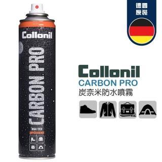 【Collonil】CARBON PRO多功能炭奈米防水噴霧(300ml)