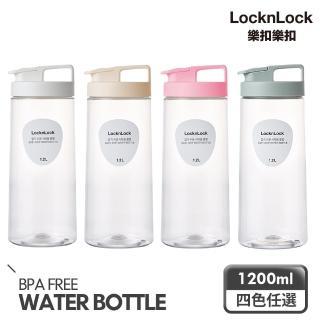 【LocknLock樂扣樂扣】PET輕鬆手提冷水壺1200ml(2色任選/桌上水壺/家用水壺)