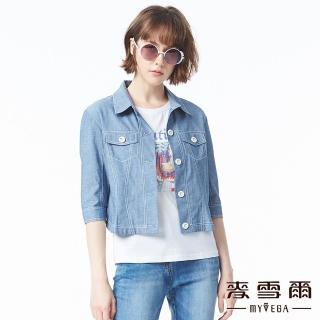 【MYVEGA 麥雪爾】純棉立體車線口袋仿單寧短版外套