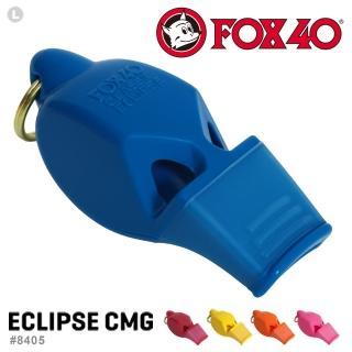【FOX40】ECLIPSE CMG哨子/附繫繩_單色單顆售(#8405)
