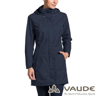 【VAUDE】女款輕量防風防水長版風衣外套(VA-41542深藍/透氣/休閒/旅遊/戶外)