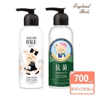 【BAOGANI 寶嘉尼】英國貝爾清潔2入組-抗菌洗手乳x1香水沐浴乳x1(700ml 台灣製造 茶樹精油抗菌)