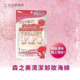 【石原商店】森之美清潔卸妝海綿〈DK-600〉