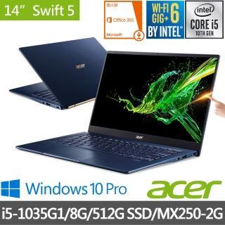 【Acer 宏碁】最新10代Swift5 SF514-54GT-50YD 14吋i5觸控極輕筆電(i5-1035G1/8G/512G SSD/MX250-2G/W10P)