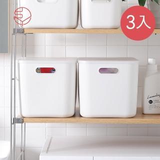 【SHIMOYAMA 日本霜山】北歐風霧面附蓋把手收納盒-灰白-L-3入(置物/儲物/整理/浴室/廚房/臥室)
