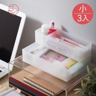 【SHIMOYAMA 日本霜山】可疊分隔式桌面抽屜霧透PP收納盒-小-3入-送分隔片12入(儲物/整理/分類/分格)
